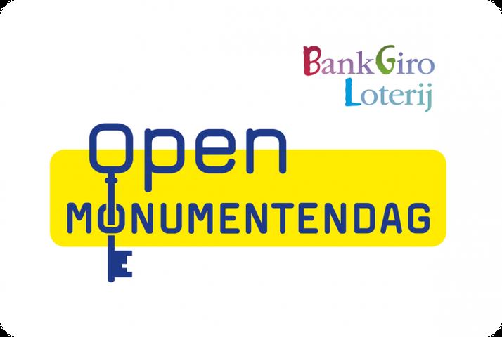 OMD_logo-met-BGL_RGB-Large-100mm-800x538 (2).png